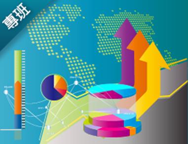 統計方法與資料分析(2018交大在職專班)