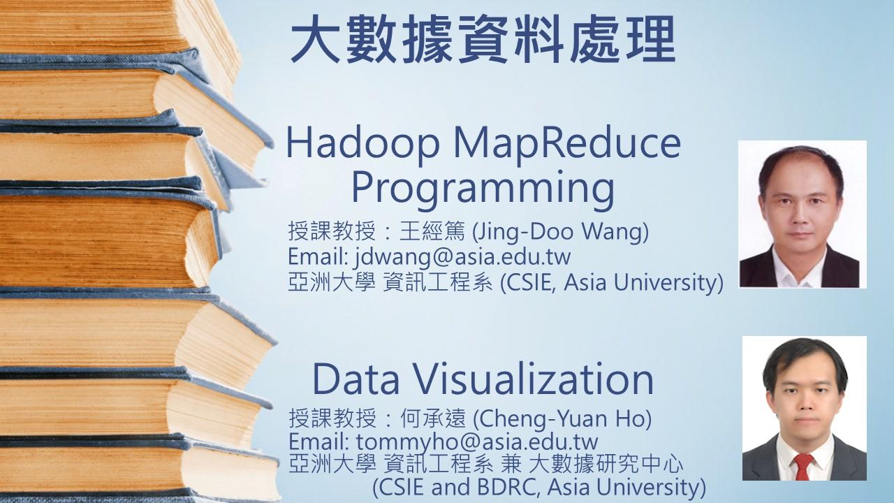 大數據資料處理 –Hadoop MapReduce 程式設計與資料視覺化