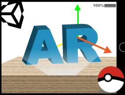 第一次玩Unity 3D就上手:用AR實現你的寶可夢