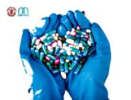 Basic Good Pharmacy Practice(2018spring)