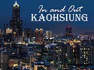 In and out Kaohsiung(2018秋季班)