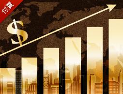 宏觀經濟學 – 凱因斯理論(付費課)