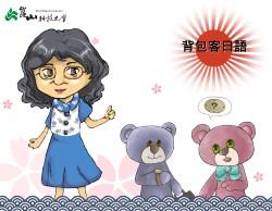 背包客日語(2019冬季班)